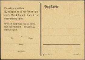 Order Form<br/>(rear)