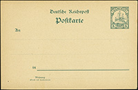 1900 Yacht Postal Stationery