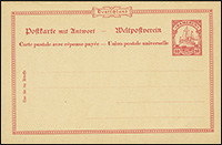 1900 Yacht Postal Stationery Proofs