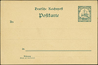 1902 Yacht Postal Stationery