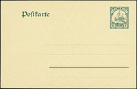 1908 Yacht Postal Stationery