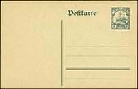 1912 / 1917 Yacht Postal Stationery