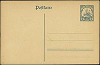1917 / 1919 Yacht Postal Stationery