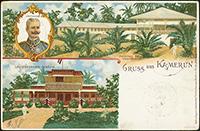 Gruss aus Kamerun Private Postal Stationery