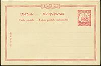 1900 Yacht Postal Stationery Proofs