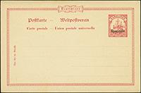 1900 Yacht Postal Stationery Specimens