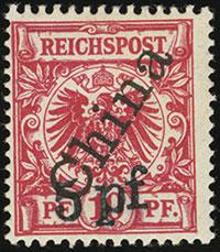 Futschau Provisionals