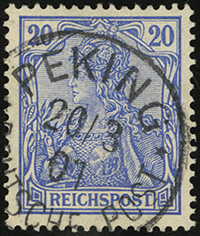 Petschili Issues – Germania
