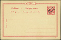 1899 Centimos Overprint Postal Stationery