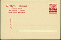 1905 Overprint Postal Stationery