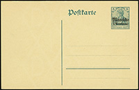 1911 / 1915 Overprint Postal Stationery