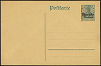 1917 Overprint Postal Stationery
