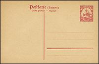 1919 Yacht Postal Stationery