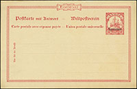 1900 Yacht Postal Stationery Specimens
