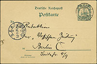1901 Yacht Postal Stationery