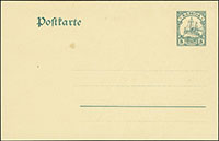 1914 Yacht Postal Stationery