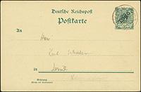 1897 Overprint Postal Stationery