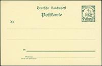 1900 Yacht Postal Stationery