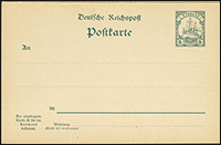1905 Yacht Postal Stationery