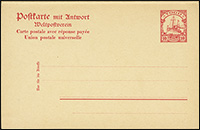 1908 / 1913 Yacht Postal Stationery