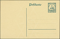 1912 / 1914 Yacht Postal Stationery