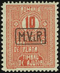 War Tax Postage Due