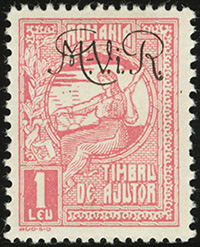 Fiscal Stamps – 25 June 1917