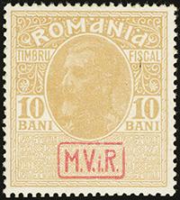 War Tax Stamp – 15 September 1917