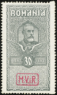 Fiscal Stamps – 15 September 1917