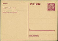 5-Line Sender