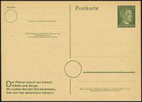 5-Line Sender Cards
