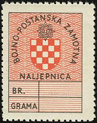 Coat of Arms Feldpost