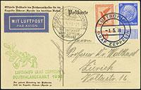 1933 Germany Flight