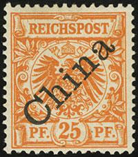 1898 45° Krone / Adler Overprints