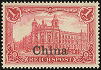 1901 / 1904 Germania Overprints