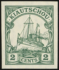 1905 Imperforate Yacht Issue